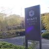 【HYATT】ハイアットリージェンシー京都 (1)〜デラックスコーナーツイン