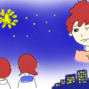 おねえさんを組み合わせ爆発から救う:完結編おねえさんは星になった