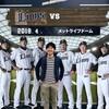 応援しているチーム『埼玉西武ライオンズ』