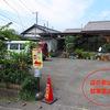 ゆぐち(万野原店)の駐車場 (Yuguti)