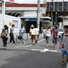 続・東京23区の旅(4) 世田谷区