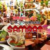 【オススメ5店】新宿(東京)にあるタイ料理が人気のお店