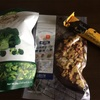 成城石井で糖質制限お菓子を買うなら🎵