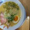 食べログ 滋賀県ラーメンランキング1位 ニッコウへ行ってきました。