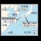 【話題】福岡県の八女市(福島町)が「日本の首都」候補地に。戦争中に政府が検討と西日本新聞。