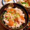 しみしみ生姜大根の雑穀混ぜご飯