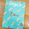 『月刊URALA』5月号で「福井翻訳ミステリー読書会」を紹介して頂きました。