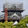 熊本城天守閣3階以上シートに覆われる