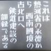 満鉄記録映画集【1】~【3】