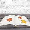 本好きに育てる!絵本の読み方&選び方 魔法の5ステップとは?