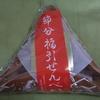 節分に欠かせない 中勢地区のお菓子『福引せんべい』【平治煎餅・柳屋奉善】