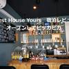 オープンして1ヶ月ホヤホヤ 野田阪神にあるGuest House Yoursさん宿泊レビュー