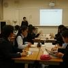 外国人おもてなし語学ボランティア講座