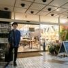 【ライブレポ】長野県岡谷にオープン!カフェ・ヒルバレー開店記念ライブ