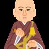 日本史から学べる教訓 vol.12 北条時宗 【信念を貫くと道は拓ける】