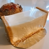 殿堂入りのお皿たち その258【Equalさん の ベイクドチーズケーキ】