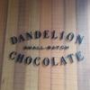 ダンデライオンチョコレートに行ってきました。