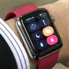 Apple Watchにシアターモードが追加予定