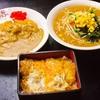 【オススメ5店】熊谷・深谷・本庄(埼玉)にある串カツ が人気のお店