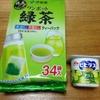 風邪がすぐに治った娘と長引いた私。その違いは毎日の緑茶とヨーグルトでした。