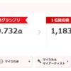 本日のカラオケ(2017/9/18)