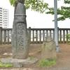 飛幡八幡宮にまつられる二基の庚申塔 福岡県北九州市戸畑区浅生