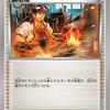 【ダブルブレイズ】レシラム&リザードンGX / ボルケニオン / 溶接工 / 炎の結晶