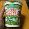 【商品紹介】ついに抹茶??日清が作ってくれたカップ麺!
