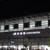 2018.7.14-16 東京夜行バスの旅