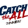 【速報】2017年シーズンの西武ライオンズの開幕一軍決定!!【3/29公示】