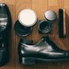 【保存版】中国語の革靴関係の用語|種類・デザイン・製法など