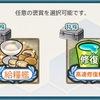 【二期】単発任務:奇跡の駆逐艦