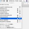 台湾旅行 成田空港の無料Wi-Fi状況(実用性なし)