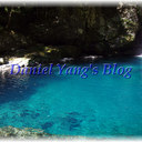 daniel-yangのブログ