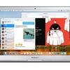 廉価版MacBookが「新型MacBookAir」と呼ばれている件…
