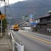 山梨百名山 〜滝子山(1590m)〜