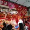 上海珍道中6 ー 3日目帰国