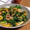 おじいさんが作った赤い大根 & 野菜は物々交換(^^)