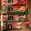 【プロテインバー】inバー(森永)とウィングラム(ブルボン)のプロテインバーを食べ比べ!