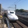 2018GW大阪へ家族旅行(一日目) 新幹線に乗り、大阪城へ