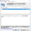 iTunes 12.7.5がリリース