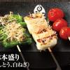 今日はとりでんで釜飯と串を楽しみました #GoToEat