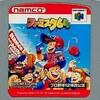 ニンテンドウ64のスポーツゲームだけの大人気名作ソフトランキング30