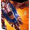録画予約!tvkでアニメ『機動戦士Ζガンダム』の再放送が2021年2月21日23時30分から始まります