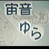 UTAU#6 キャラクター描ける人ってすごいですね。