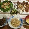 2017/09/19の夕食