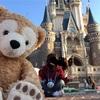 【おすすめ】ディズニーランドにダッフィーを連れてカップルで楽しく写真を撮ろう!