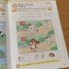 【家庭学習】Z会幼児コース年中。まだ6月号ですが、難しい問題も出てきました。