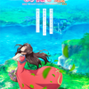 火曜日のアニメ 2021年4月~6月