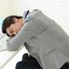 不眠!過眠!かくれ不眠!あなたは大丈夫ですか? 質の良い睡眠、  適切な量の睡眠が大切です